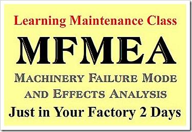 mfmea2